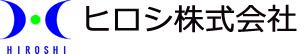 ヒロシ株式会社